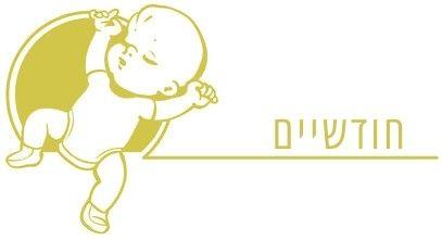 התפתחות תינוק בן חודשיים